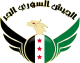 Report:  Syrian Rebel Groups Call for Islamic Rule