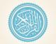 Burning Qurans Won't Do It – Exposing the Quran Will