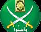 The Muslim Brotherhood Threat; 76 Radical Islamic Terrorist Attacks In America Covered Up